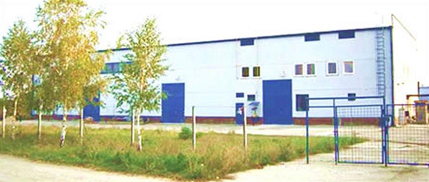 Samkang factory Sereď
